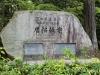 Toshodai-ji UNESCO