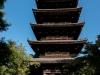 Pagoda at Ninna-ji